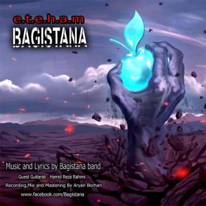 Bagistana – Eteham