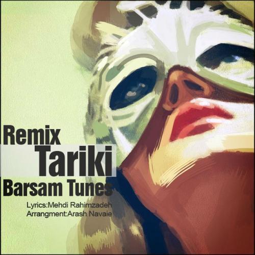 دانلود آهنگ بارسام تونس تاریکی