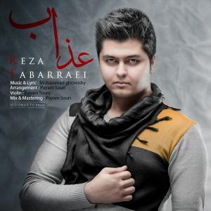 Reza Tabarraei – Azab