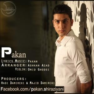 Pakan – Chi Mikhay