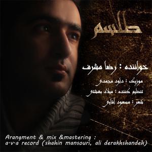 Reza Moshref – Telesm