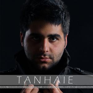 Shayan Esmaili – Tanhaei
