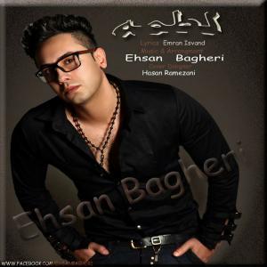 Ehsan Bagheri – Latme