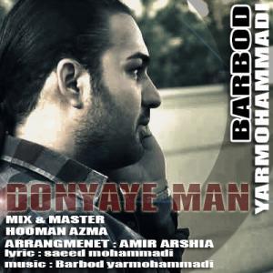 Barbod Yarmohammadi – Donyaye Man