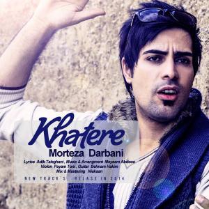 Morteza Darbani – Khatere