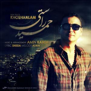 Hamid Rasti – Khoshalam