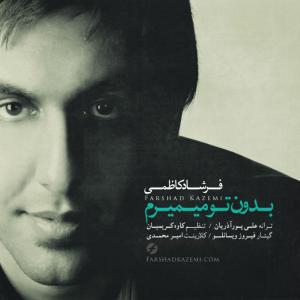 Farshad Kazemi – Bedoone To Mimiram