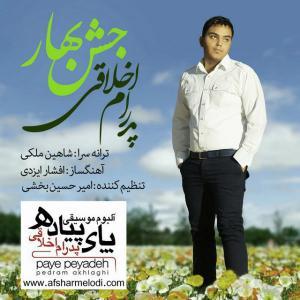 Pedram Akhlaghi – Jashne Bahar