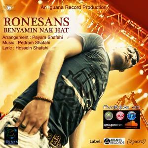 Benyamin Nakhat – Ronesans