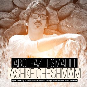 Abolfazl Esmaeili – Ashke Cheshmat