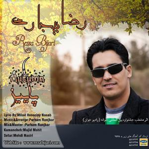 Reza Bijari – Autumn
