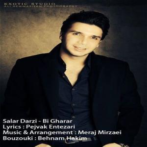 Salar Darzi – Bi Gharar