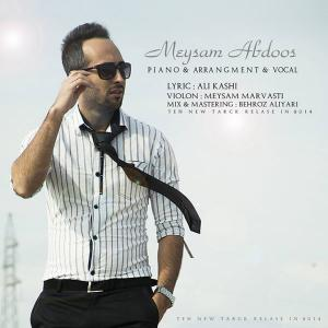 Meysam Abdoos – Joz To