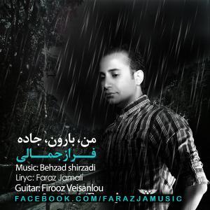 Faraz Jamali – Man Baroon Jadeh