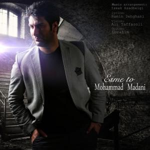 Mohammad Minaei – Baroon