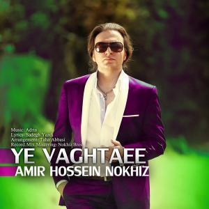 Amir Hossein Nokhiz – Ye Vaghtaee