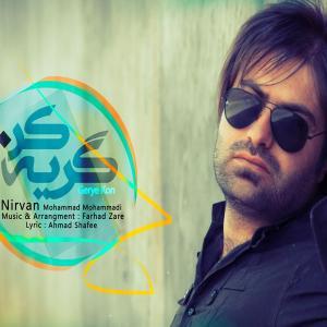 Nirvan Mohammadi – Gerye Kon