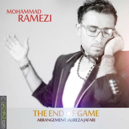 دانلود آهنگ محمدرضا رامزی آخر بازی