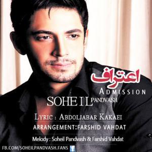 Soheil Pandvash – Eteraf
