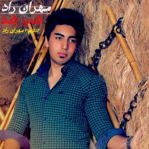 Mehran Raad – Shab Shod