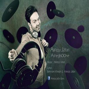 Alireza Jafari – Asheghoone