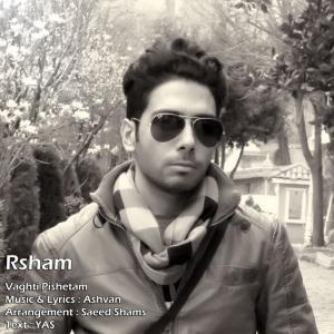 Rsham – Vaghti Pishetam