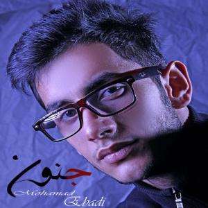 Mohammad Ebadi – Jonoon
