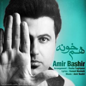 Amir Bashir – Ham Khooneh