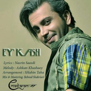 Emad Aram – Ey Kash