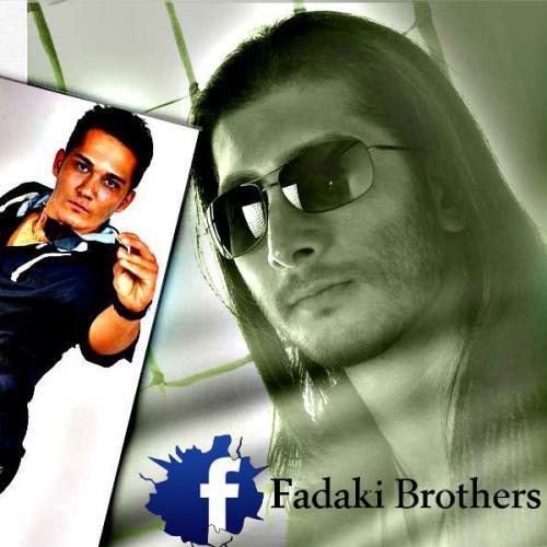 دانلود آهنگ Fadaki Brothers خواب و بیداری