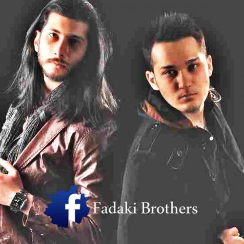 دانلود آهنگ Fadaki Brothers رویای مجهول