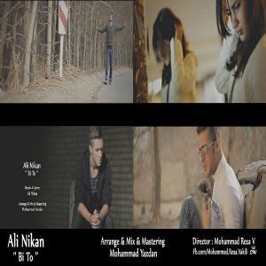 Ali Nikan – Bi To