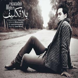Mobin Rezazadeh – Belataklif