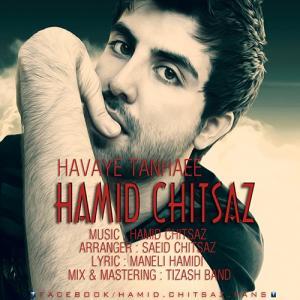 Hamid Chitsaz – Havaye Tanhaei