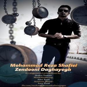 Mohamad Reza Shafiei – Zendooni Daghayegh