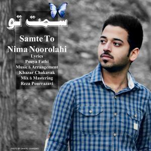 Nima Noorolahi – Samte To