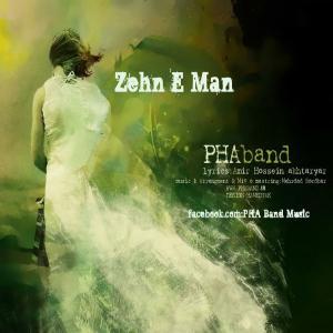 Pha Band – Zehne Man