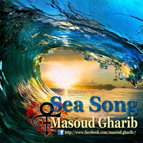 دانلود آهنگ مسعود غریب Sea Song