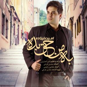 Amir Alizadeh – Be Man Hagh Bede