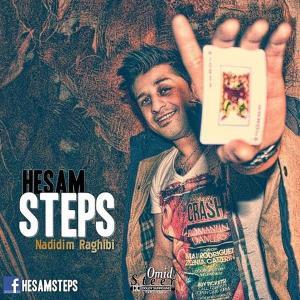Hesam Steps – Nadidim Raghibi
