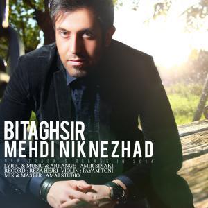 Mehdi Niknezhad – Bi Taghsir