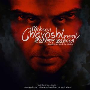 Mohsen Chavoshi – Zakhme Zaboon (Remix Rouzbeh Merati & Dj Musical)