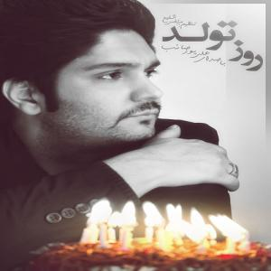 Ali Poursaeb – Rooze Tavallod
