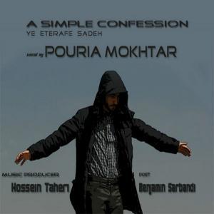 Pouria Mokhtar – Ye Eterafe Sadeh