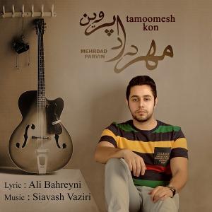Mehrdad Parvin – Tamoomesh Kon