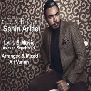 Shahin Ariaei – Ye Negah