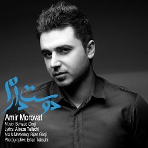 Amir Morovat – Dooset Daram