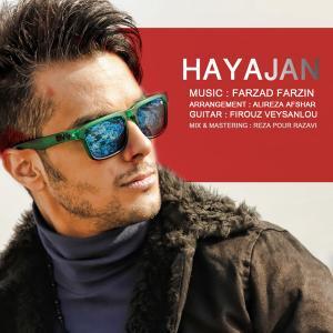 Hesam Cheraghali – Hayajan