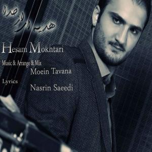 Hesam Mokhtari – Hedye ei Az Khoda