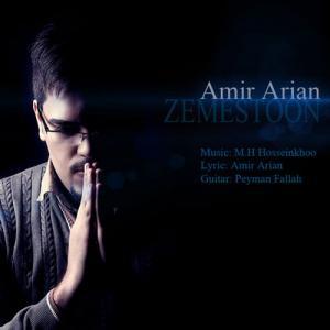 Amir Arian – Zemestoon